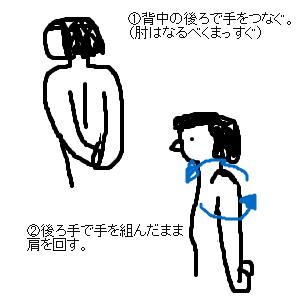 Cocolog_oekaki_2014_09_03_09_55